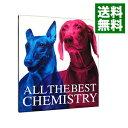 【中古】【2CD+DVD】ALL THE BEST (初回限定盤) / CHEMISTRY
