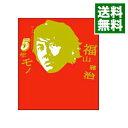 【中古】SiNGle COLLECtiON 5年モノ (初回限定盤) 【2CD BOX・フォトブック