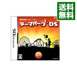 【中古】NDS テーマパークDS