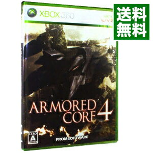 Xbox360, ソフト Xbox360 ARMORED CORE 4
