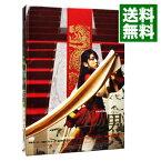 【中古】【ポストカード・プレスシート付】王の男 コレクターズ・エディション / 洋画