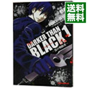 少女, 角川書店 あすかC 1045DARKER THAN BLACK 1