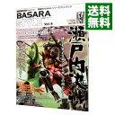 【中古】BASARA STYLE...