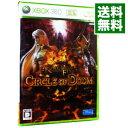 【中古】Xbox360 キングダム アンダー ファイア:サークル オブ ドゥーム [DLカード使用・付属保証なし]