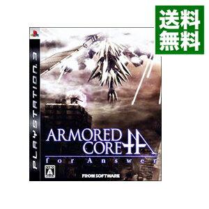 プレイステーション3, ソフト PS3 ARMORED CORE