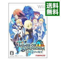 【中古】Wii テイルズ オブ シンフォニア ラタトスクの騎士