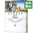 【中古】GARDEN / 寿たらこ ボーイズラブコミック