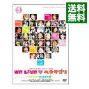 【中古】ヘキサゴンファミリーコンサート 2008 WE LIVE ヘキサゴン デラックスバージョン 【特典DVD・フォトブック付】/ 羞恥心【出演】