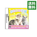 【中古】NDS かわいい子猫DS2