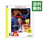【中古】PS3 Devil May Cry 4 PLAYSTATION3 the Best