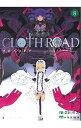 【中古】CLOTH ROAD 8...