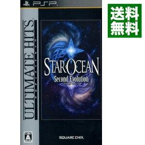 プレイステーション・ポータブル, ソフト PSP 2 ULTIMATE HITS