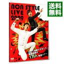 【中古】NON STYLE LIVE 2009−M−1優勝できました。感謝感謝の1万人動員ツアー− / NON STYLE【出演】