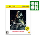 【中古】【全品5倍!6/15限定】PS3 Demon's Souls(デモンズソウル) PlayStation 3 the Best