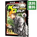 【中古】KING GOLF 6/ 佐々木健