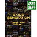 【中古】EXILE GENERATION クリスマスSP / EXILE【出演】