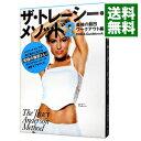 【中古】ザ・トレーシー・メソッド2−最強の腹凹ワークアウト編− 【DVD付】/ トレーシー・アンダーソン