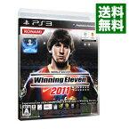 【中古】PS3 ワールドサッカーウイニングイレブン2011