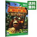【中古】Wii ドンキーコング リターンズ