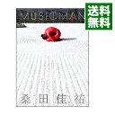 【中古】【CD+DVD・BOX・ライナーノーツ】MUSICMAN 初回限定盤 / 桑田佳祐
