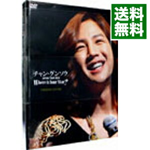 DVD, その他  2010Where is Your Star 6DVDBOX