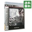 中古全品5!925限定PS3 ニア レプリカント アルティメットヒッツ