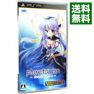 プレイステーション・ポータブル, ソフト PSP planetarian