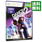 【中古】【全品10倍!4/5限定】Xbox360 Dance Central 2(ダンスセントラル2) [特典240マイクロソフトポイント(追加楽曲DL用)付属なし]
