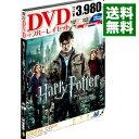 【中古】ハリー・ポッターと死の秘宝 PART2 DVD&ブルーレイセット 【特典
