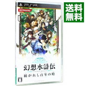 プレイステーション・ポータブル, ソフト PSP