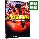 【中古】K−1グランプリ'99 ...