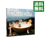 【中古】【全品10倍!10/20限定】YUZU YOU(2006−2011) / ゆず