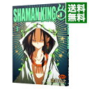 【中古】シャーマンキング0−zero− 1/ 武井宏之