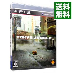 【中古】PS3 TOKYO JUNGLE(東京ジャングル) [プロダクトコード使用・付属保証なし]
