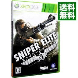 【中古】Xbox360 スナイパー エリートV2 [DLカード使用・付属保証なし]