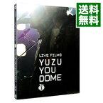 【中古】LIVE FILMS YUZU YOU DOME DAY1〜二人で,どうむありがとう〜 【透明三方背ケース・ブックレット付】/ ゆず【出演】