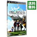 【中古】PSP ファイナルファンタジーIII (FF3)