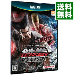 【中古】Wii U 鉄拳タッグトーナメント 2 Wii U EDITION