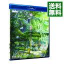 【中古】【Blu−ray】言の葉の庭 特典CD・ブックレット付 / 新海誠【監督】