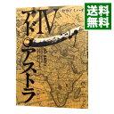 【中古】【全品10倍!2/20限...