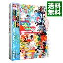 【中古】ミリオンがいっぱい〜AKB48ミュージックビデオ集〜 スペシャルBOX [生写真付属なし] 【BOX・ブックレット付】/ AKB48【出演】