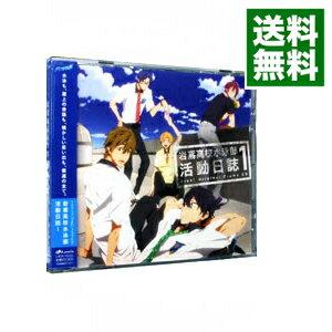 サウンドトラック, TVアニメ FreeCD 1
