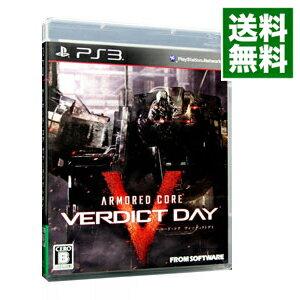 プレイステーション3, ソフト 5111PS3 ARMORED CORE VERDICT DAY