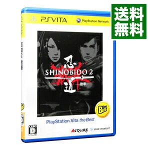 プレイステーション・ヴィータ, ソフト PSVITA 2 PlayStation Vita the Best