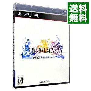 プレイステーション3, ソフト PS3 XX2 HD Remaster (FF10FF10-2)