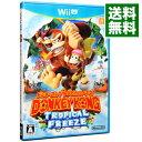 【中古】Wii U ドンキーコング トロピカルフリーズ