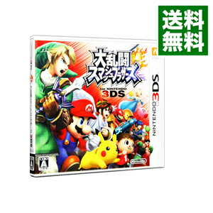 Nintendo 3DS・2DS, ソフト N3DS for 3DS