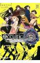 【中古】Occultic;Nine 1/ 志倉千代丸