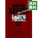 【中古】【全品10倍!4/5限定】MASTER KEATON Reマスター 完全版 / 浦沢直樹/長崎尚志