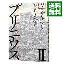 【中古】プリニウス 2/ ヤマザキマリ/とり・みき